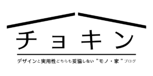 チョキン_タイトルロゴ2